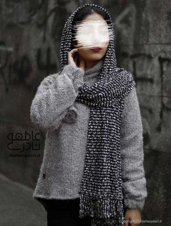 شال بافت زمستانه عاطفه نادری