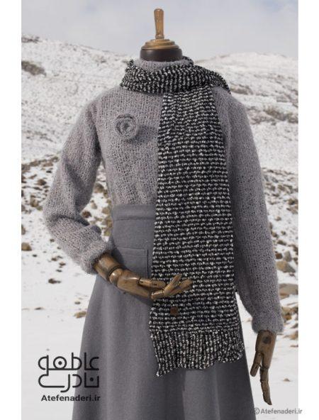 بافت یقه اسکی و دامن پشمی