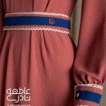 پیراهن عیدی عاطفه نادری